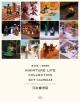 卓上 MINIATURE LIFE COLLECTION 日本の昔話 2019 カレンダー