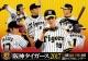 卓上 阪神タイガース 週めくり カレンダー 2017