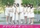 卓上 テレビ朝日女性アナウンサー カレンダー 2017