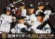 卓上 阪神タイガース 週めくり 2018 カレンダー
