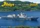 卓上 J-Ships 2018 カレンダー