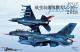 J-Wings 2018 カレンダー