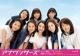 卓上 テレビ朝日女性アナウンサー 2018 カレンダー