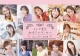 卓上 テレビ東京女性アナウンサー 2018 カレンダー