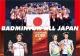 バドミントン日本代表 2019 カレンダー