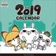 ひとえうさぎ 2019 カレンダー