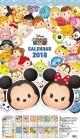 ディズニーツムツム 2018 カレンダー