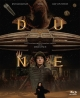 デューン/砂の惑星 日本公開30周年記念特別版 Blu-rayボックス
