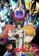 機動戦士ガンダムUC Blu-ray BOX(通常版)