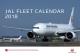 JAL FLEET 2018 カレンダー