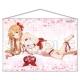 『ソードアート・オンライン アリシゼーション』アスナのバレンタインB1タペストリー