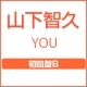YOU(B)(DVD付)