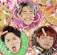 やばば(B)(DVD付)