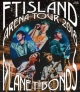 Arena Tour 2018 -PLANET BONDS- at NIPPON BUDOKAN