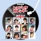 卓上 酒井法子 レコジャケカレンダー 2019 カレンダー