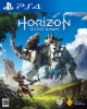 Horizon Zero Dawn <初回限定版>