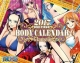 卓上 ONE PIECE BODY CALENDAR -Glamour- カレンダー 2017