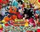 卓上 ドラゴンボールヒーローズ 2019 カレンダー
