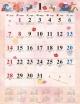 和の歳時記 2018 カレンダー