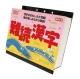 難読漢字 カレンダー 2017