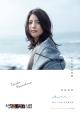 川島海荷 カレンダー 2017