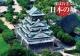 一度は行きたい日本の城 2018 カレンダー