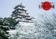 一度は行きたい日本の城(祝日訂正シール付き) 2019 カレンダー