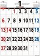ジャンボ スケジュール B2タテ型(祝日訂正シール付き) 2019 カレンダー