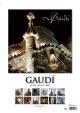 ガウディ 2019 カレンダー