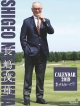 長嶋茂雄(読売ジャイアンツ) 2019 カレンダー