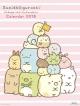 すみっコぐらし 2018 カレンダー