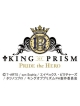 KING OF PRISM -PRIDE the HERO- 2018 カレンダー