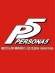 ペルソナ5(カレンダーポスター12枚セット) 2018 カレンダー