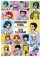 弱虫ペダル GLORY LINE 2018 カレンダー