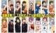 黒子のバスケ キャラポスコレクション3 BOX