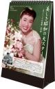 卓上 美しき昭和の大スター 写真家早田雄二の世界 2018 カレンダー