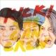 KICK!(DVD付)