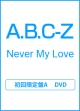 Never My Love(A)