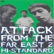 ATTACK FROM THE FAR EAST 2
