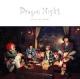 Dragon Night(B)