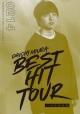 DAICHI MIURA BEST HIT TOUR in 日本武道館(2/14公演)