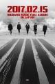 未定-DELUXE EDITION-(DVD付)