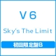 Sky's The Limit(B)(DVD付)