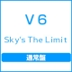 Sky's The Limit(通常盤)