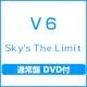 Sky's The Limit(通常盤)(DVD付)