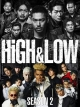 HiGH & LOW SEASON2 完全版BOX
