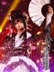 和楽器バンド大新年会2017東京体育館 -雪ノ宴・桜ノ宴-(B)