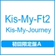 Kis-My-Journey(A)(DVD付)