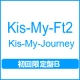 Kis-My-Journey(B)(DVD付)