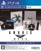 ANUBIS ZONE OF THE ENDERS:M∀RS <PREMIUM PACKAGE>
